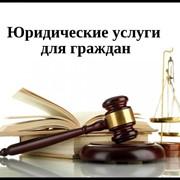 Регистрация предприятий фото