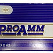 Патрон PMP(9,3x62) SP ProAmm 18,53г (20шт.) фото