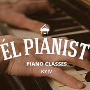 Урок фортепиано на территории ученика фото