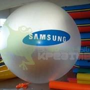Аэростат сфера - samsung, с верхним подвесом, 2 м фото