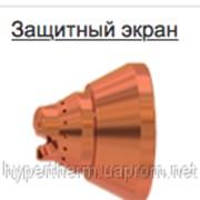 Защитный экран/дефлектор 45А для Hypertherm Powermax 125 оригинал (OEM) фото