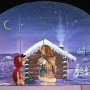 Спектакль для детей Мороз Морозенко. фото