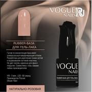 Vogue Nails, Каучуковая база для гель-лака НАТУРАЛЬНО-РОЗОВАЯ 10мл фото