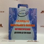 AQUA PLANET-60 АВТОМАТ Комплект капельного полива  фото