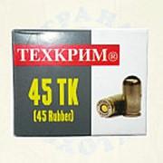 Патр.травмат.(45 ТК) Maximum (ТЕХКРИМ) фото