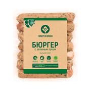 Колбаски в/к салями Бюргер с зеленым луком высшего сорта ТМ Галерея вкуса, 280 г фото