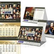 Изготовление календаря фото