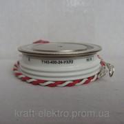 Т143-500, тиристор Т143-500, силовой тиристор Т143-500-16 фото