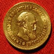 Монета 5 рублей фото