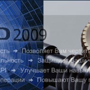 Система автоматизированного проектирования ZWCAD фото