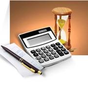 Ведение бухгалтерского учета (производственный, складской) фото