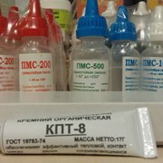Термопаста КПТ-8 17 грамм. (тюбик) фото