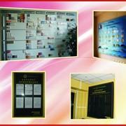 Стенды информационные, изготовление фото