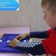 Консультация детского психолога. Детский психолог. Услуги детского психолога. фото