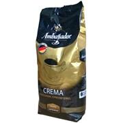 Ambassador Crema кофе в зернах 1 кг фото