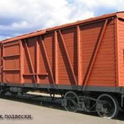 Валик подвески тормозного башмака ч.6249-Н фото