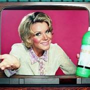 Реклама на телевидении региональное ТВ фото
