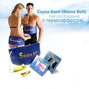 Пояс Sauna Belt (Сауна Белт) с эффектом сауны фото