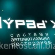 Обслуживание TillyPad XL фото