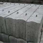 Блоки ФБС 24-3-6т фото