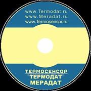 Программа TermodatNet фото
