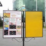 Реклама на остановках, Павлодар фото