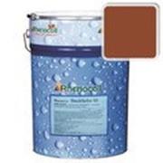 Краска фасадная Rhenocryl Deckfarbe 93C RAL 8004 шелковисто-глянцевая, 1л фото