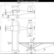 Базовый ХИАТ-650Б вариант исполнения 100, для перевозки одного пассажира и груза. фото