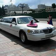 Качественное обслуживание Лимузином Lincoln свадеб,юбилеев,вечеринок и других праздничных мероприятий фото