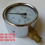 Тягонапоромер МТ-2Г, МТ-3Г, ДГ05100 (ДГ-05100, ДГ 05100), тягомер МТ-2Т, МТ-3Т фото