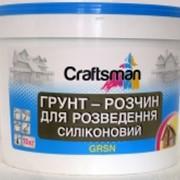 Грунт-розчин силіконовий Craftsman GRSN, 10 кг. фото