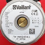 Голова насоса Vaillant TEC Pro Wilo VPAR-5 0020020023-2 фото