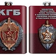"Плоская фляжка ""КГБ"" фото"