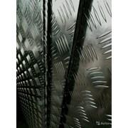 Алюминиевый лист рифленый от 1,2 до 4мм, резка в размер. Гладкий лист от 0,5 до 3 мм. Доставка по всей области. Арт-734 фото