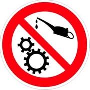 Запрещается смазывать механизмы при движении фото