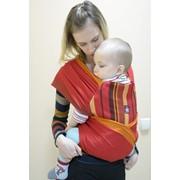 Май-слинг (шарфомай), BabyKing, Россия! Доставка по Украине! фото
