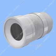 Удлинитель гибкий для унитаза с выпуском АниПласт K821 110 мм 212-320 мм. №105374 фото