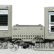 Аппаратно-программный комплекс РДМ-5С фото