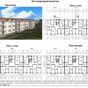 Комплект панелей для строительства 30 квартирного жилого дома фото