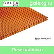 Сотовый поликарбонат POLYGAL (Полигаль) толщ. 20 мм янтарь фото