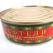 Тефтели рыбные с овощным гарниром 235 гр (в кор.48 шт) фото