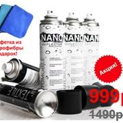Водоотталкивающее средство для автомобиля Nano Reflector фото