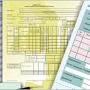 Счета, бланки бухгалтерские. фото