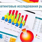 Анализ рынка фото