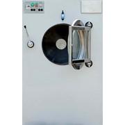 Машины стиральные 50 кг загрузки фото