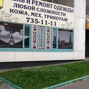 Матирование офисных перегородок, декорирование витрин пленкой. фото
