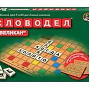 Настольная игра Десятое королевство 01078 Словодел Великан 1078 фото