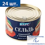 """Сельдь в томатном соусе """"БАРС"""", 250 гр. фото"""