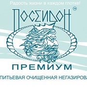 . Постоянная доставка воды ТМ «Посейдон Премиум» фото