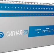 Прибор приемно-контрольный СИГНАЛ-20 фото